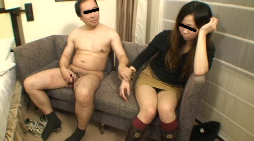 """【アダルト動画】""""素人カップル虐メ 彼氏を侮辱!彼女を犯る!"""" ほかのトップ画像"""