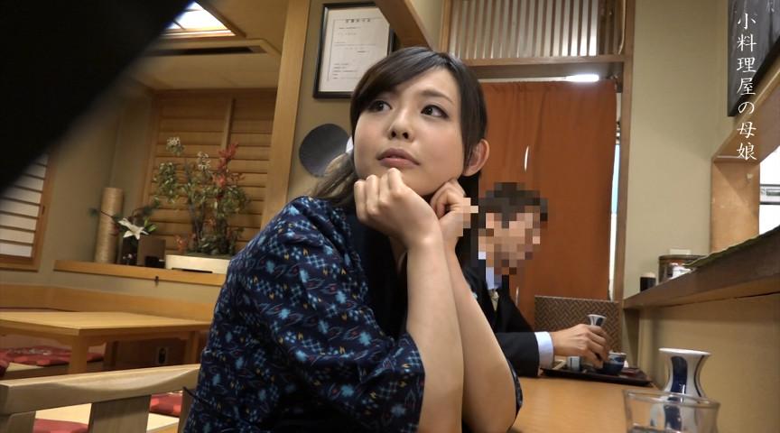 【アダルト動画】小料理屋を営む美人母娘をまとめてヤリ倒したい1 ほかのトップ画像