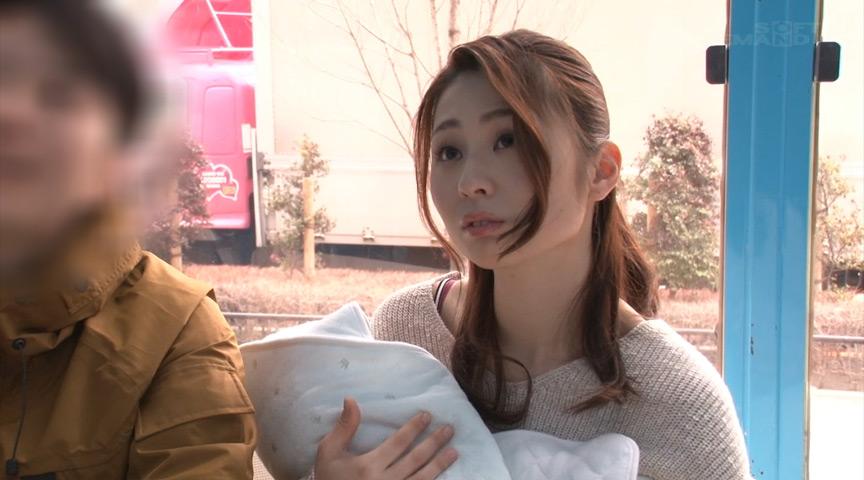 """【アダルト動画】""""マジックミラー号 心優しい子持ちのママが素股奉仕3″ ほかのトップ画像"""